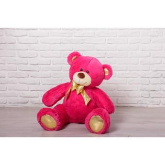 Мишка Оскар розовый, 110см